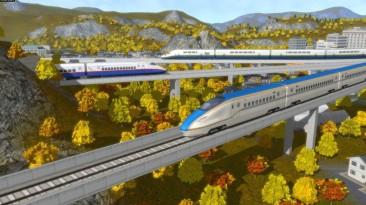 Новый Трейлер A-Train Express+