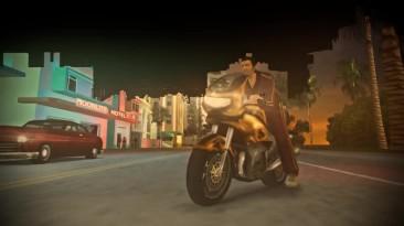 Бомбезный кавер на главную тему игры - Grand Theft Auto: Vice City