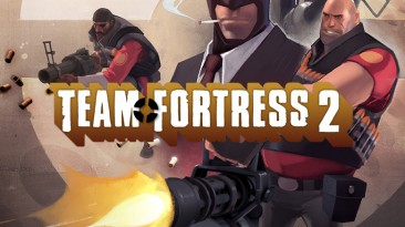 Team Fortress 2: Speed Hack