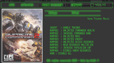 Supreme Commander 2: Трейнер (+8) [1.250] {h4x0r}