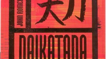 "Daikatana ""Manual (Руководство пользователя)"""