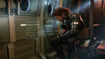 "Metal Gear Solid 5: Ground Zeroes ""MGSeFXMod"""