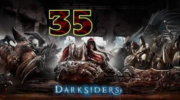 "Darksiders | Серия 35 - ""Броня из Бездны"""