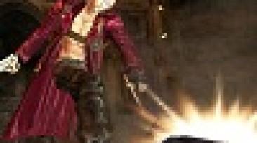 Devil May Cry может заглянуть на большие экраны