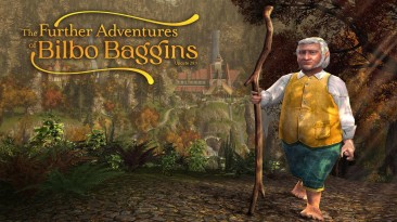 Празднование годовщины в The Lord of The Rings Online и ивент в честь Бильбо Торбинса