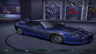 Need for Speed: Carbon: Сохранение/SaveGame (99 сохранений. Машины из Most Wanted, Underground, Форсажа и др.)