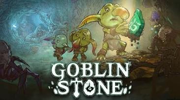 Двухмерная пошаговая ролевая игра про гоблинов Goblin Stone выйдет в Steam в начале 2022 года