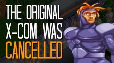 Разработка оригинального X-COM велась в тайне от издателей, желавших отменить игру