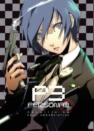 Обложка игры Shin Megami Tensei: Persona 3