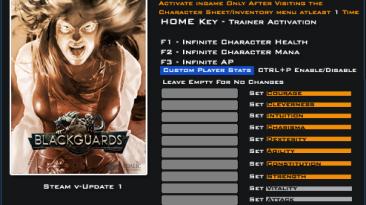 Blackguards: Трейнер/Trainer (+27) [Update 1] {LinGon}