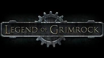 Legend of Grimrock. Запоздалый обзор #4