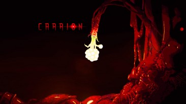 В разработке игра Carrion с тоннами крови