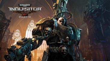 Скидки в Steam на Warhammer 40.000: Inquisitor - Martyr и дополнение Inquisitor - Prophecy