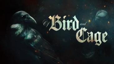 В Steam вышла демоверсия адвенчуры Of Bird and Cage