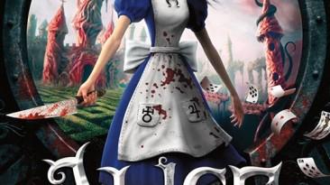 Alice: Madness Returns: Сохранение/SaveGame (Игра пройдена на 99%, Сложный уровень, Новая игра+ )