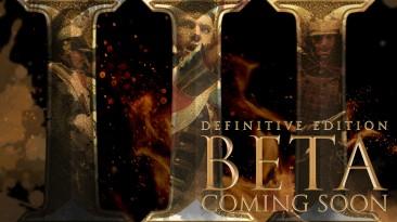 """Закрытая """"бета"""" переиздания Age of Empires III начнётся в феврале"""