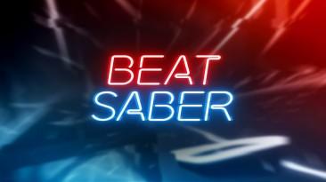 В Beat Saber добавили музыку из Rocket League