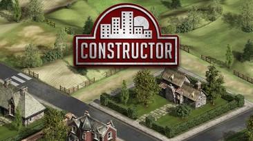 На PC вышла демо-версия Constructor