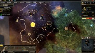 Новое дополнение к 4X-стратегии Galactic Civilizations 3 выйдет этой зимой