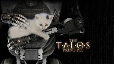 The Talos Principle вышла в GOG