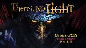 Сюжетный трейлер There Is No Light: брутальный экшен-адвенчура в мрачном Подземном Мире