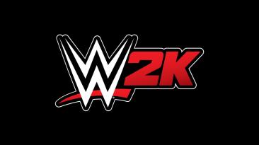 Фанаты останутся довольны: В WWE 2K22 полностью переделают геймплей