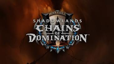 "World of Warcraft: Shadowlands - Описание обновления 9.1 ""Цепи Господства"" на ПТР - дополнения от 21 апреля"