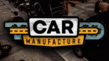 В разработке стратегия от создателей Car Mechanic Simulator