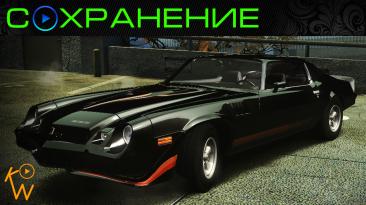 Need for Speed: Most Wanted: Сохранение/SaveGame (Для модификации HQ 1.14, Все Авто Чёрного Списка)
