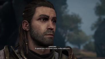 Assassin's Creed: Odyssey - Загадка Сфинкса! Как пройти самого умного босса? (Третье Яблоко Эдема)
