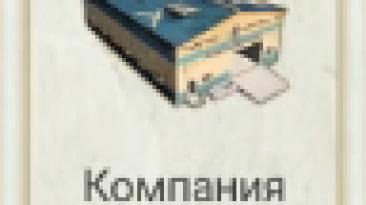 """Tropico 6 """"Больше рабочих мест в Компании перевозчиков"""""""