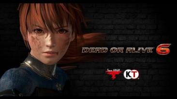 Dead or Alive 6: Разблокировщик DLC / DLC Unlocker v2