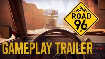 Новый трейлер Road 96 с геймплейными вставками