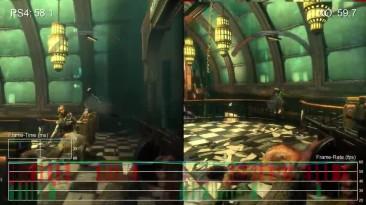 Сравнение производительности BioShock 12 на Xbox One по обратной совместимости (DigitalFoundry)
