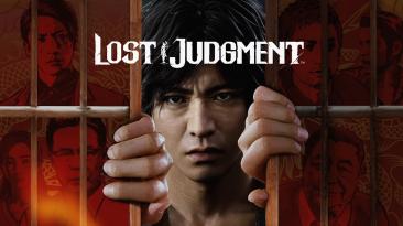 Геймплейный трейлер Lost Judgment демонстрирующий мини-игры и драки