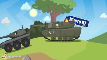ТанкоМульт Armored Warfare : 18 Типичный Союзник