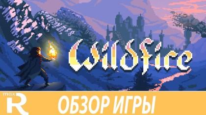 Мнение об игре Wildfire - Стэлс и Магия в 2D