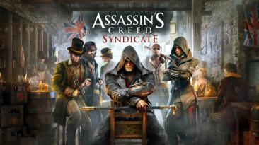 Assassin's Creed Syndicate: забрать игру в EGS можно будет уже сегодня