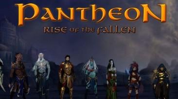Анонимный инвестор пожертвовал 1 млн долларов на разработку Pantheon Rise of the Fallen