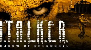 S.T.A.L.K.E.R.: Shadow of Chernobyl: Трейнер/Trainer (+13) [1.0006] {Grom-Skynet}