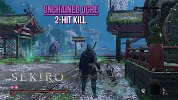 Убить Огра всего за 2 удара