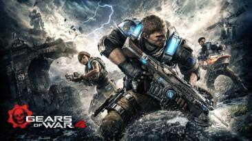 Для Gears of War 4 больше не будут выпускать обновлений, а разработчики полностью переходят на поддержку Gears 5