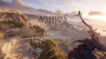 Assassin's Creed: Odyssey - Новости месяца