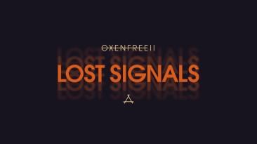 Анонсирована Oxenfree II: Lost Signals