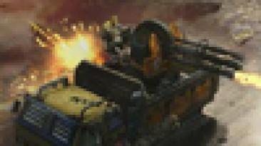 Серия Command & Conquer отправилась покорять F2P-рынок
