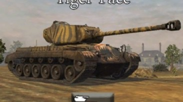 """Company of Heroes 2 """"US Pershing Tiger Face (Скин лица тигра)"""""""