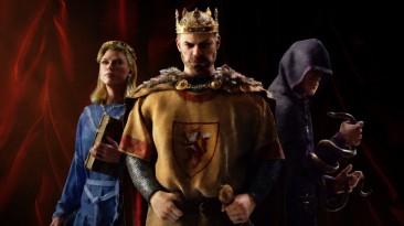 Crusader Kings 3: Чит-Мод/Cheat-Mode