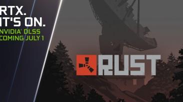 DLSS появится в Rust 1 июля