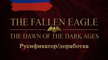 "Crusader Kings 3 ""The Fallen Eagle (v.395.1) на русском"""