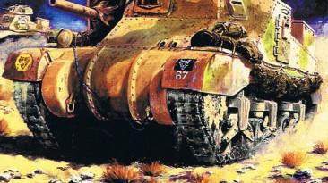 Combat Mission Afrika Korps v1.01